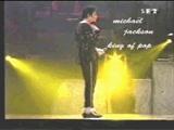太空步 MJ-
