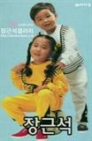 韩国小演员