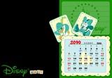 2010-06副本