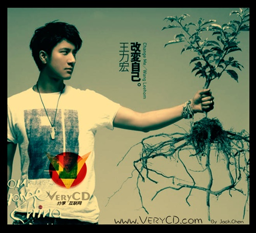 王力宏-改变自己