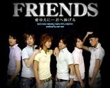 sho friends