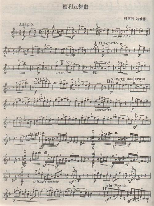 科莱里 CORELLI 福利亚舞曲曲谱1
