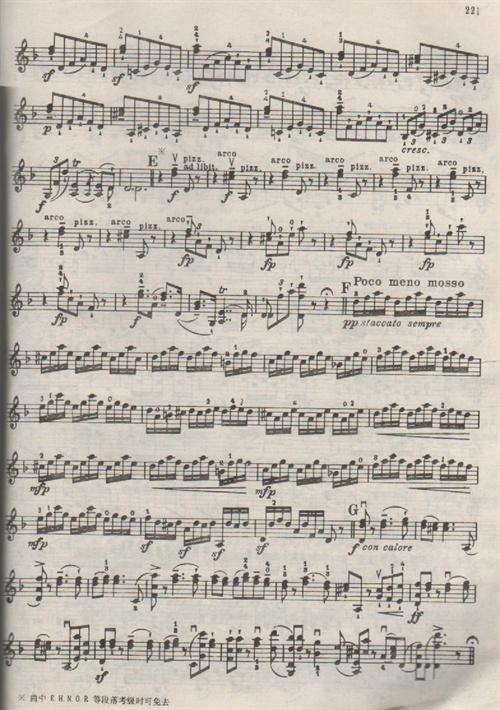 科莱里(corelli)福利亚舞曲曲谱2 – mtime时光网