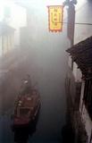 周庄烟雨迷蒙