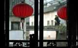 周庄大红灯笼