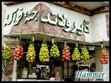 在开罗,满街都是卖甘蔗汁的小店