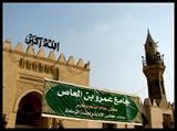 开罗市区的一家清真寺