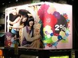 香港印象_夜晚下的路边广告