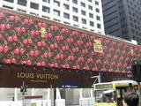 香港印象_位于中环的路易·威登专卖店