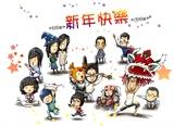 新年快乐-yyteam-kino-绝不是病毒。。。