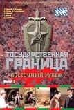 苏联电影海报