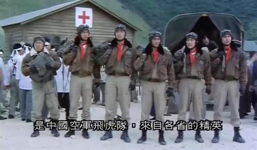 原来1942年中国也有飞虎队!